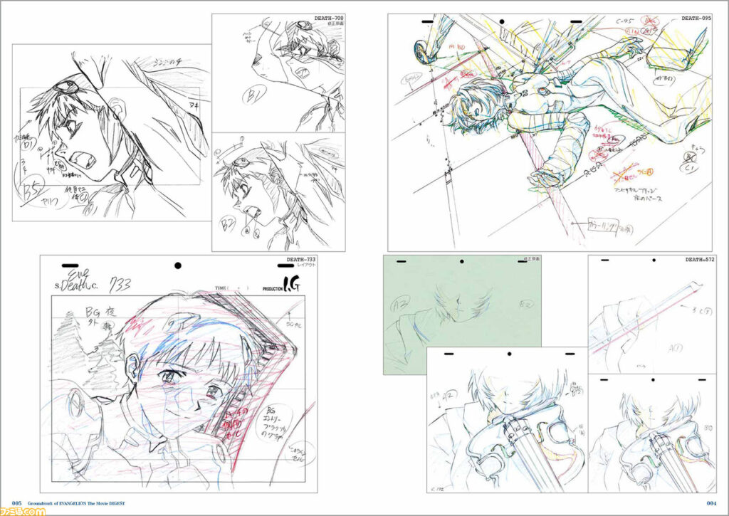 Evangelion Art Book
