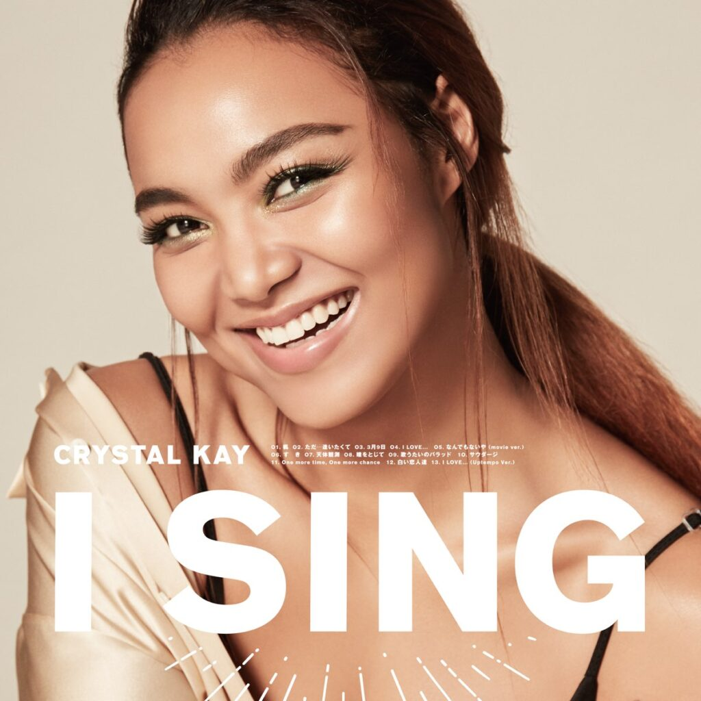 Crystal Kay I Sing Cover