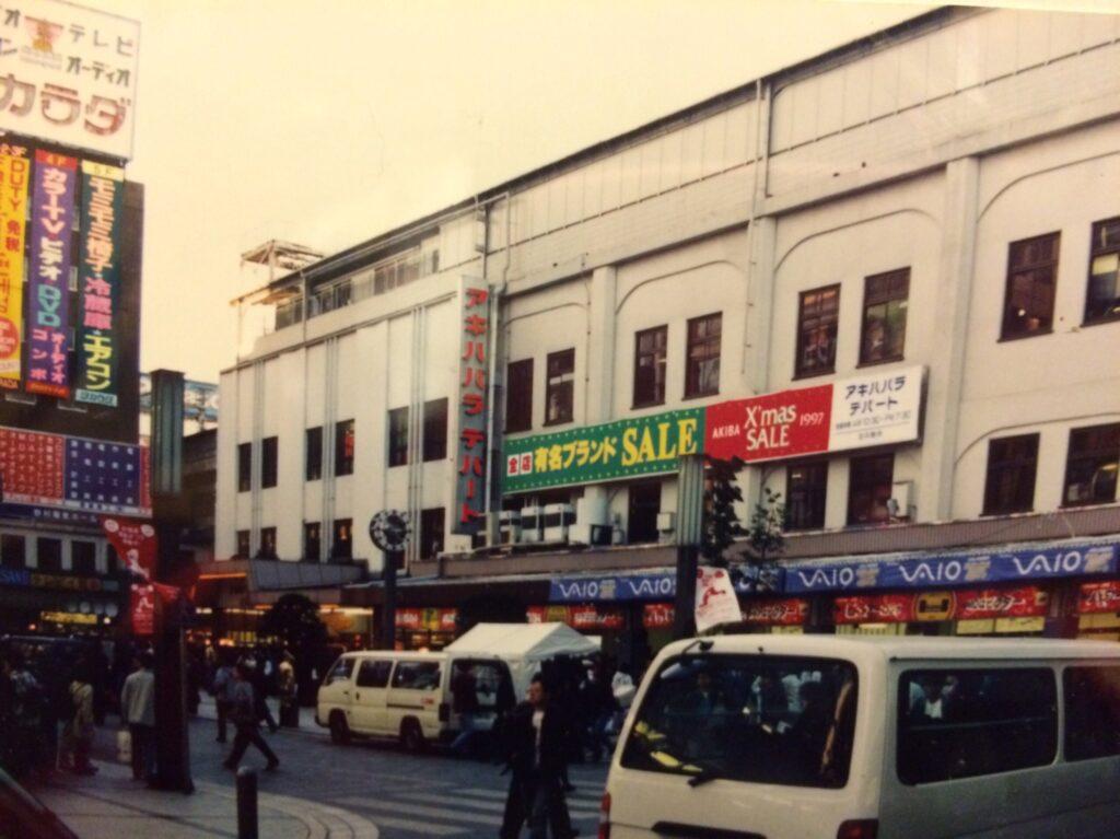 Akihabara 1997