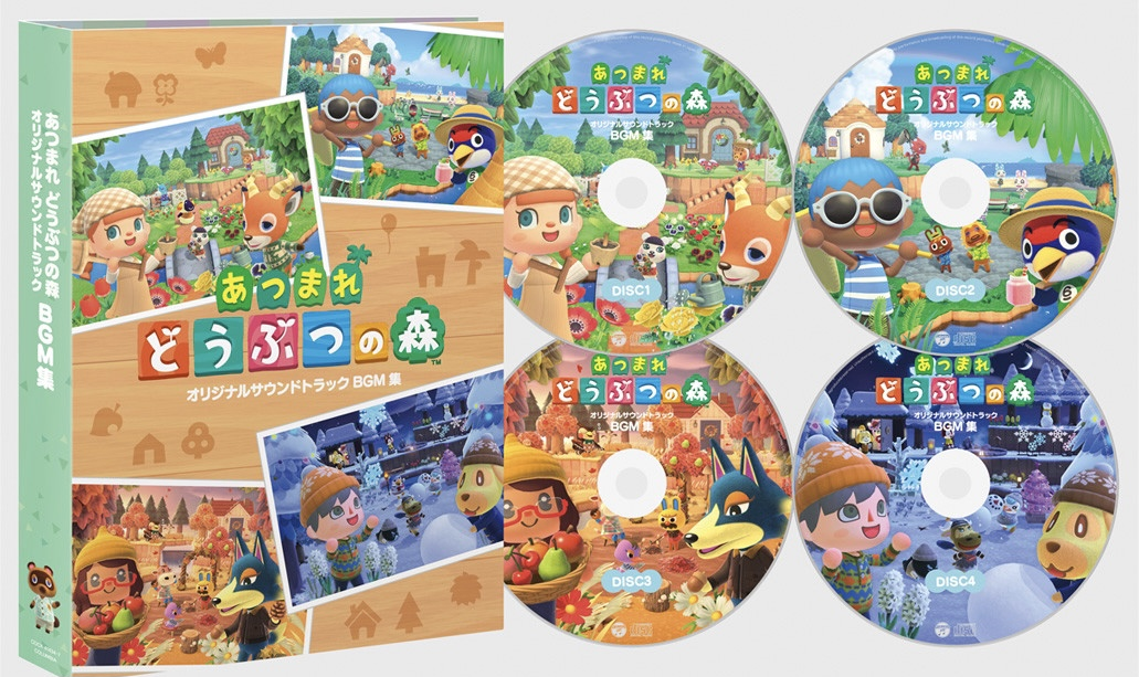 Animal Crossing: New Horizons Soundtrack