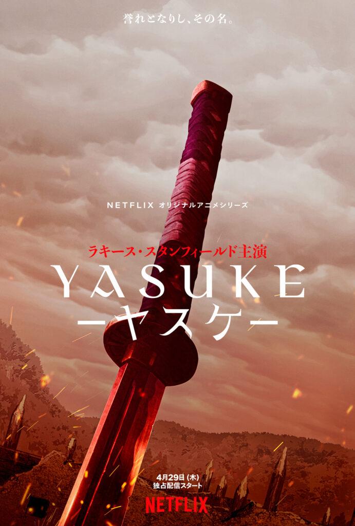 Yasuke Anime Cover