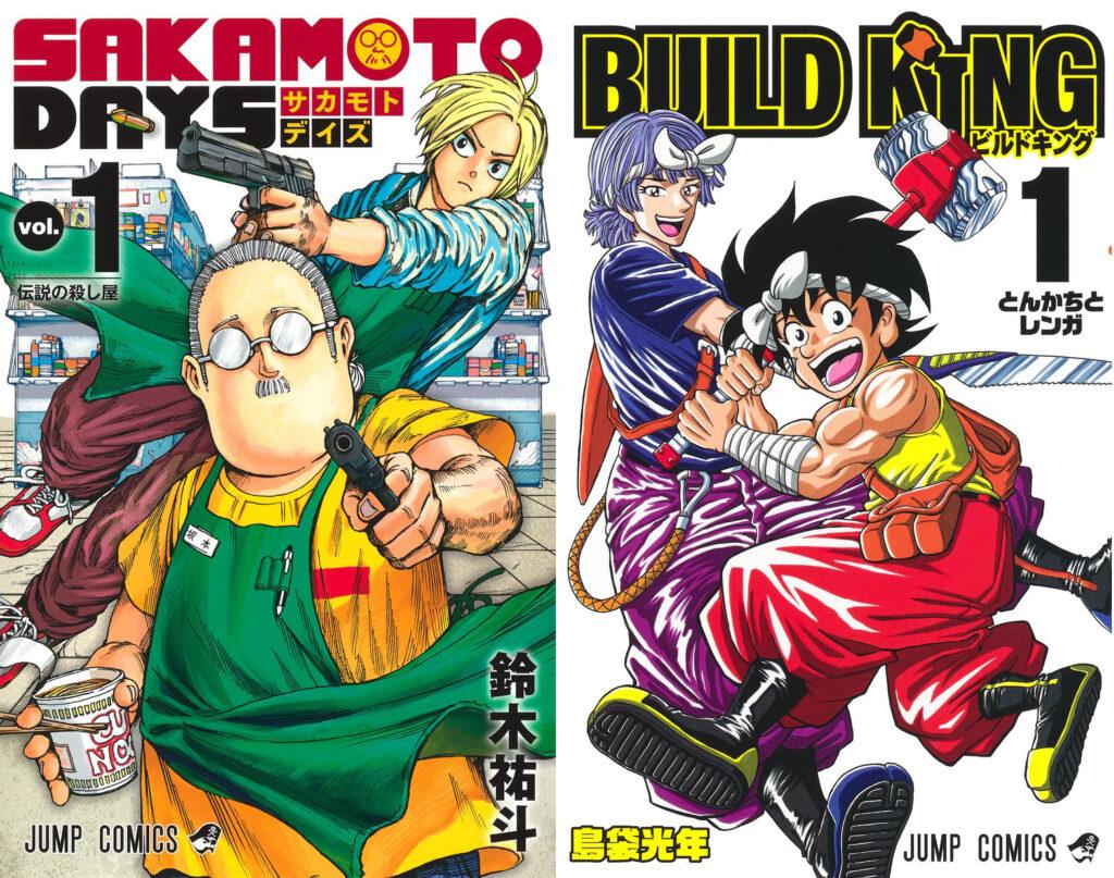 Sakamoto Days and Build King Manga Covers