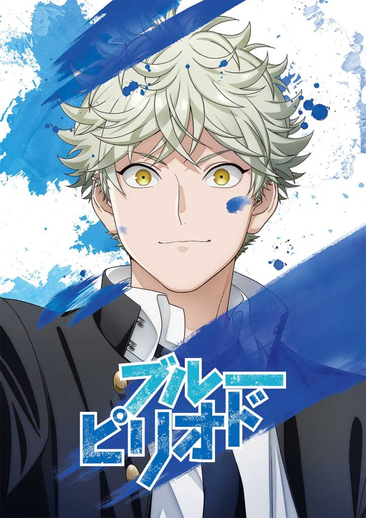 Key Visual for Blue Period