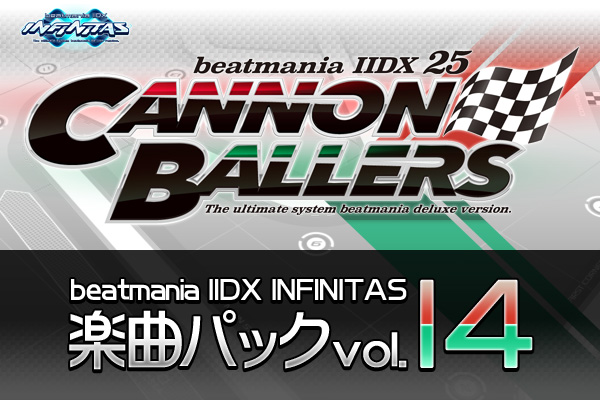 Beatmania Cannon Ballers Pack