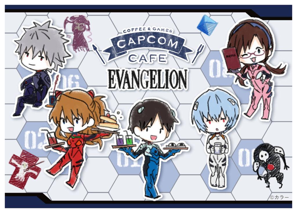 Capcom Cafe Evangelion Official Image