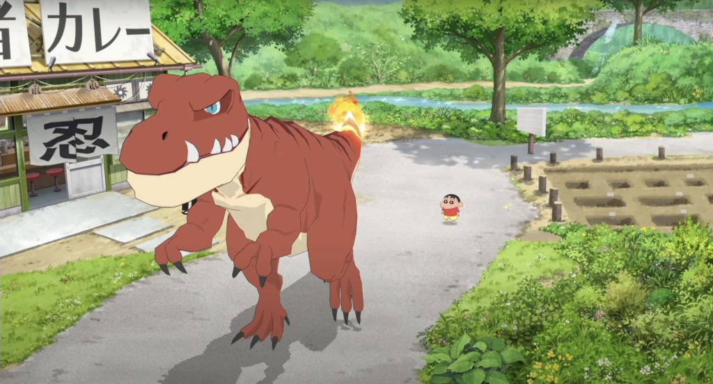 Crayon Shin Chan Switch Dinosaur
