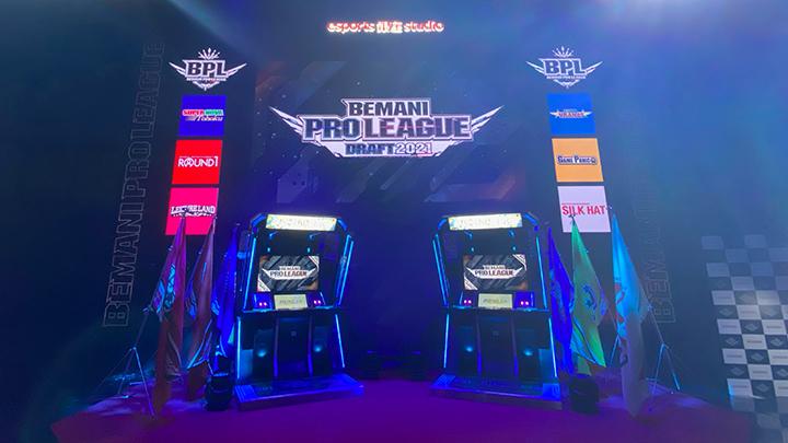 Bemani Pro League Draft Stage