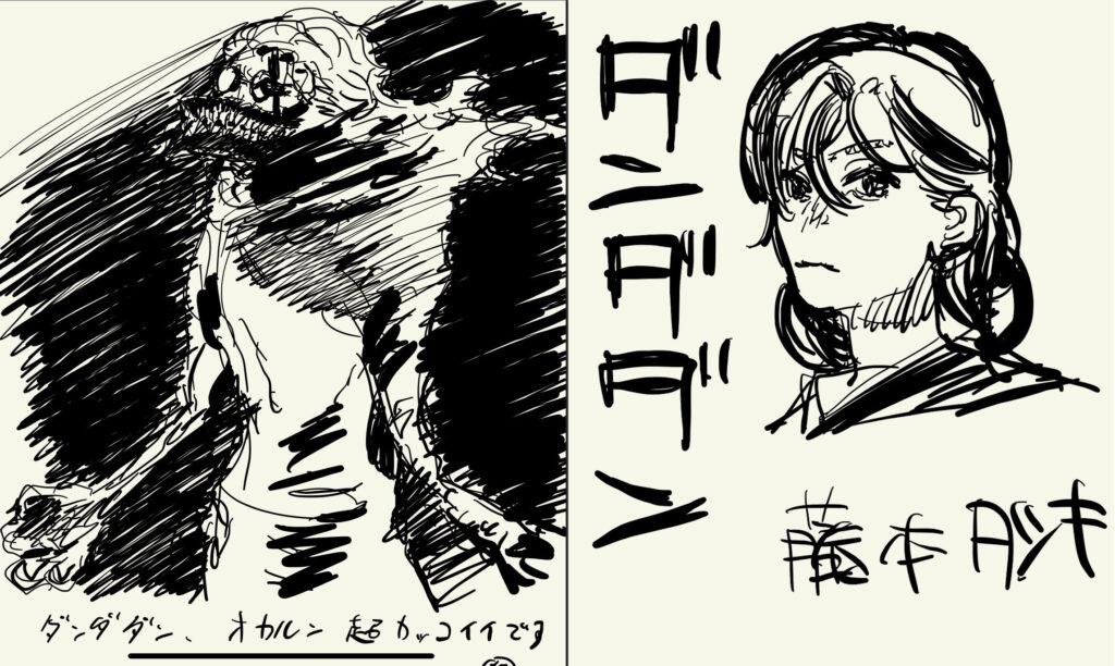 Tatsuki Fujimoto and Yuji Kaku Dandadan illustrations