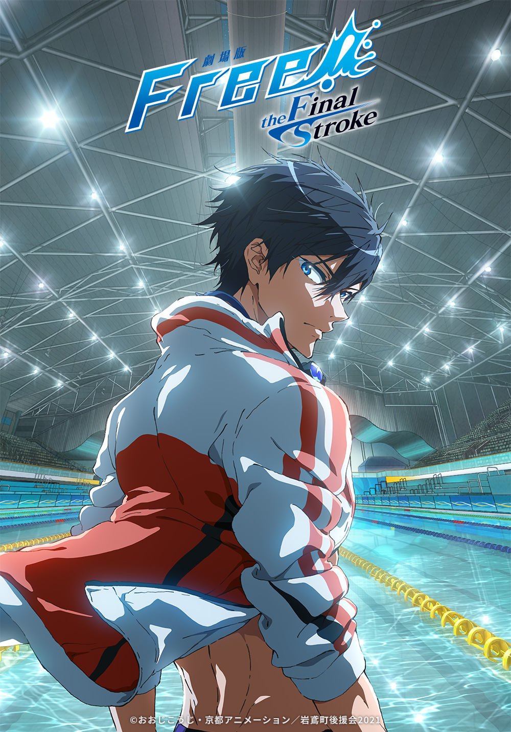 Free! Reveals New Movie Title and Release Dates, Film Will Be Two Parts