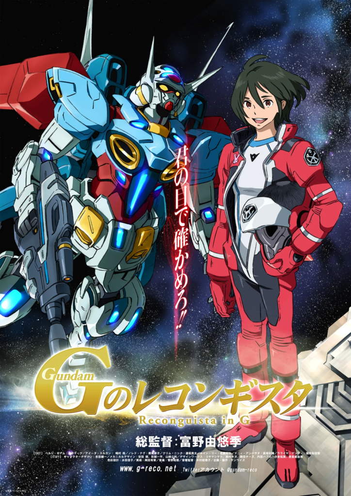 Gundam Reconguista in G cover
