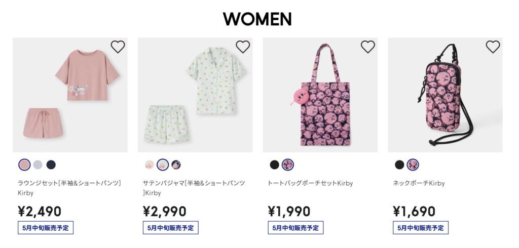 GU Kirby Women