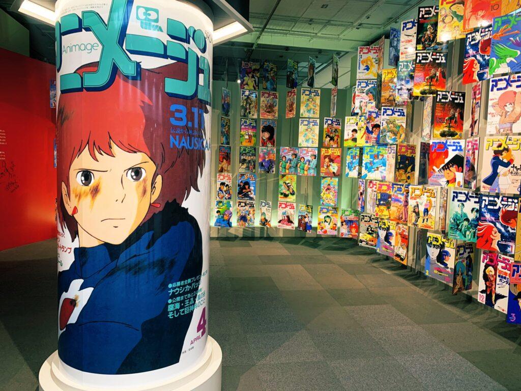 Ghibli exhibit Animage