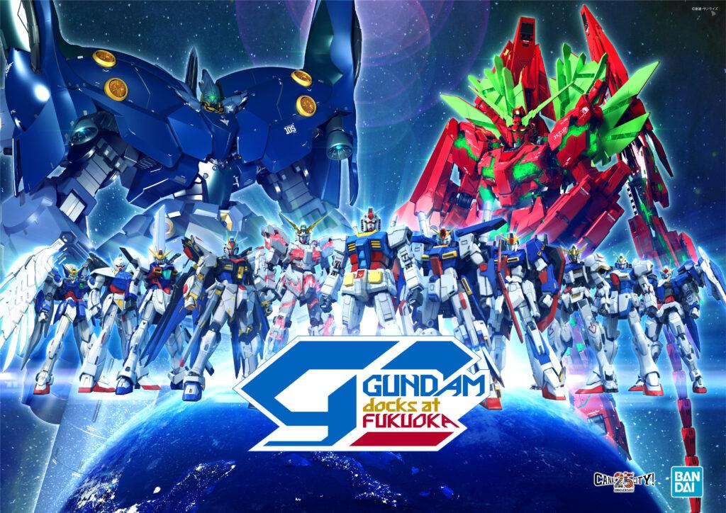 Gundam Docks at Fukuoka Logo