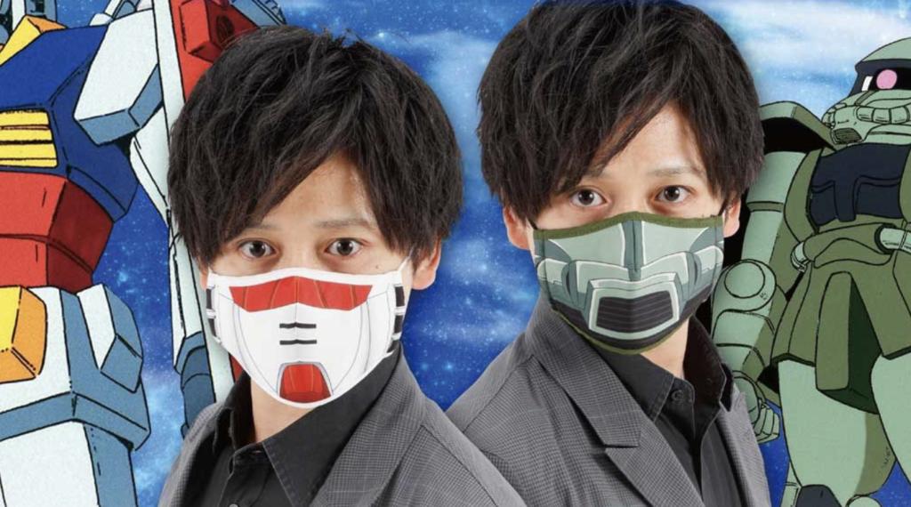 Gundam Mask