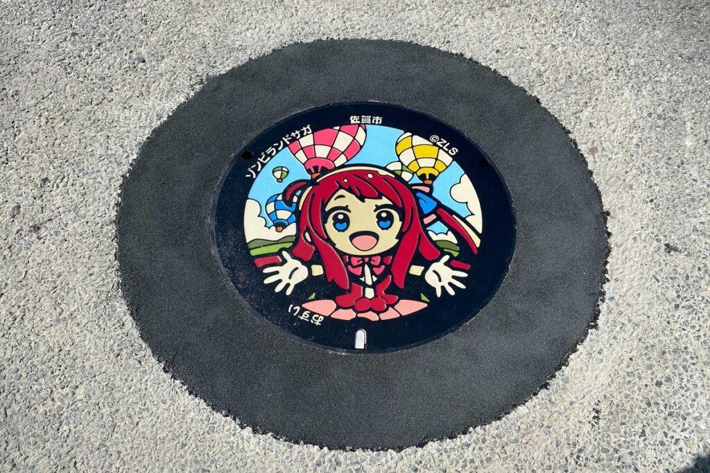 Zombieland Saga Manhole