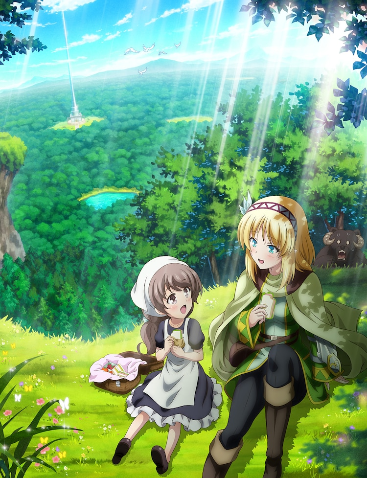 In the Land of Leadale Key Visual