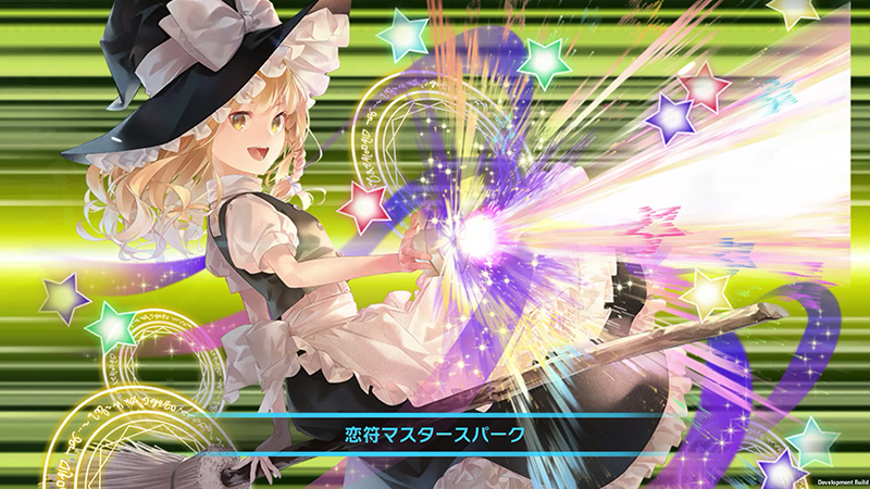 Marisa, Touhou Project Characters Will Appear in Rakugaki Kingdom Mobile RPG Collaboration