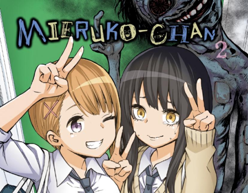 Mieruko-chan volume 2 review