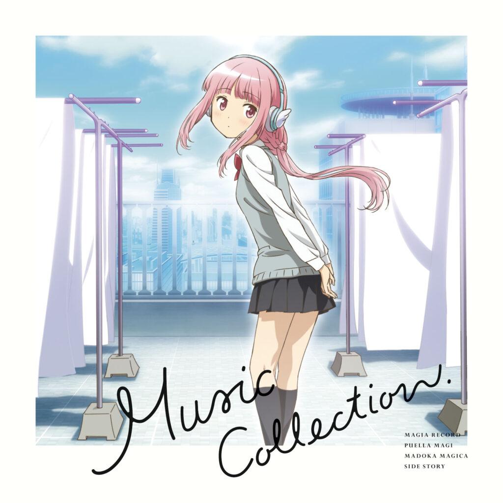 Magia Record: Puella Magi Madoka Magica Side Story Music Collection