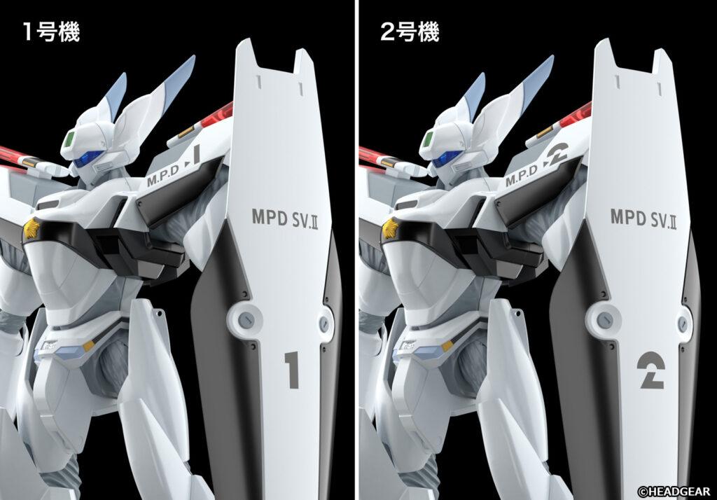 Patlabor Model Shields