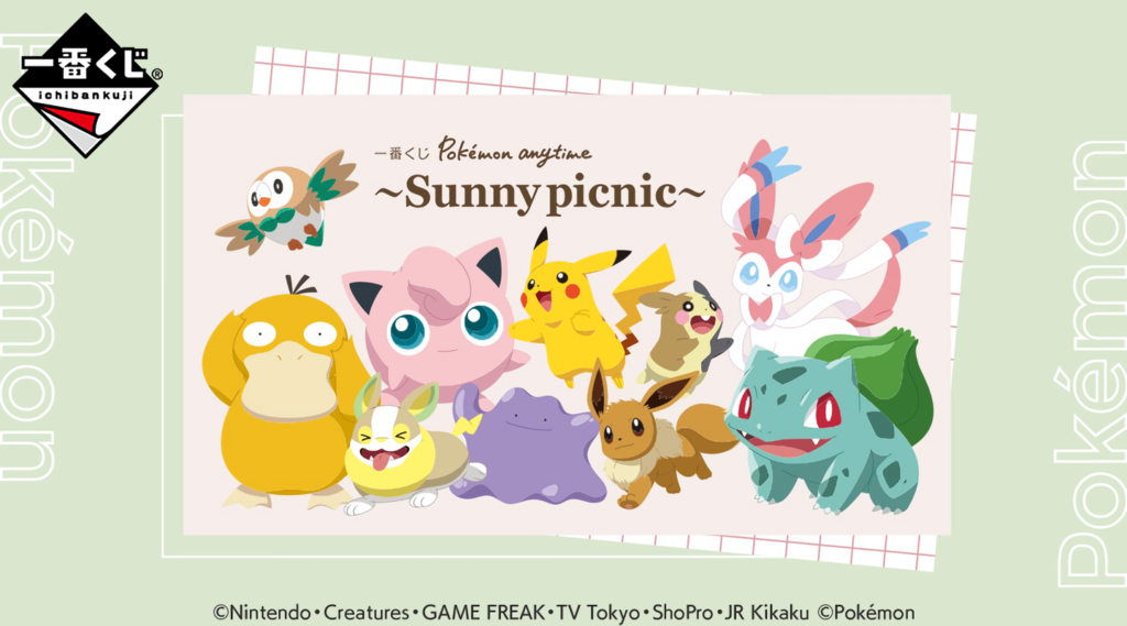 Pokemon Sunny Picnic