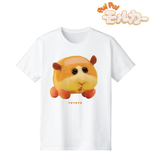 Potato Shirt from Molcar