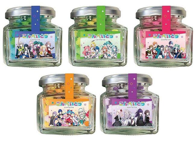 Hatsune Miku Konpeito Candy