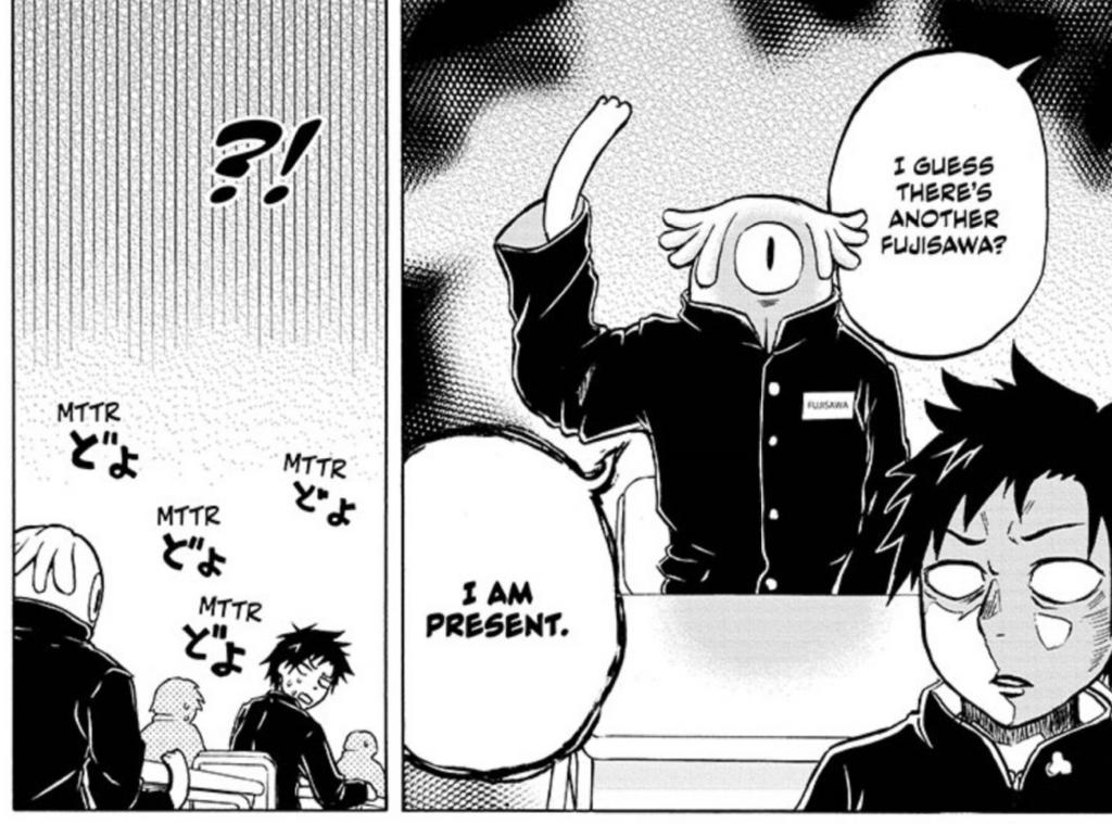 Screenshot from Magu-chan Chapter 39