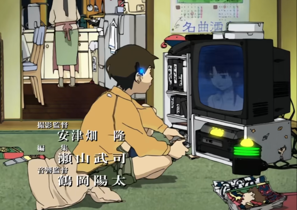 Screenshot from Serial Experiments Lain OP