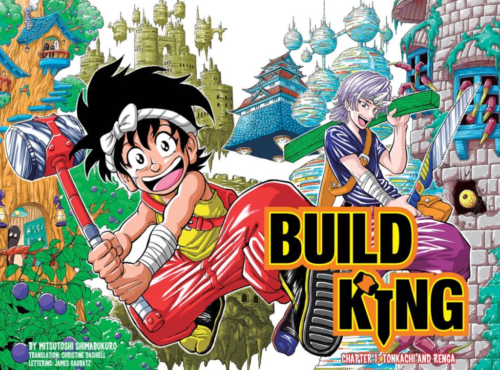 Color page for Build King chapter 1