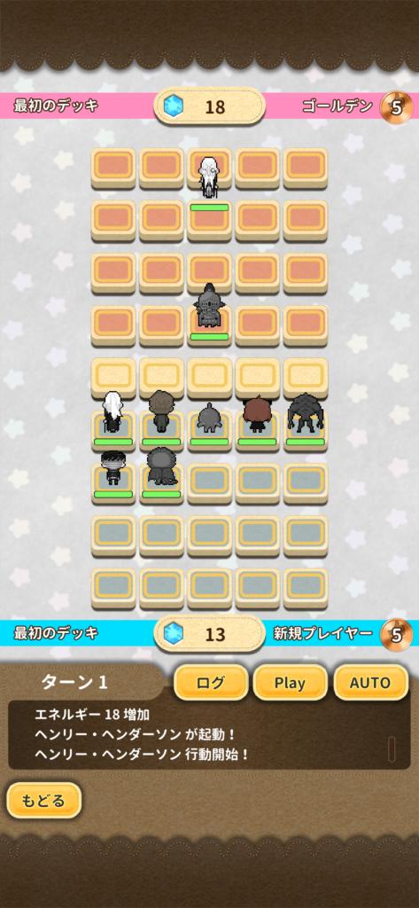 Yurutto Jump Plus Allstars gameplay