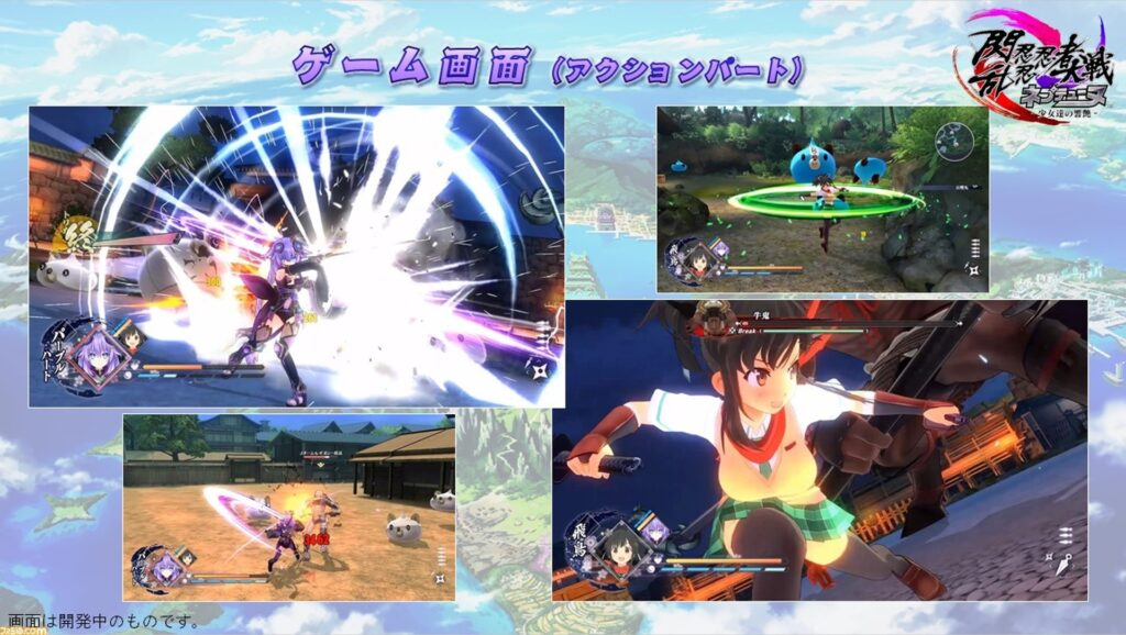 Senran Nin Nin Ninja Taisen Neptune Shoujo-tachi no Kyouen 1