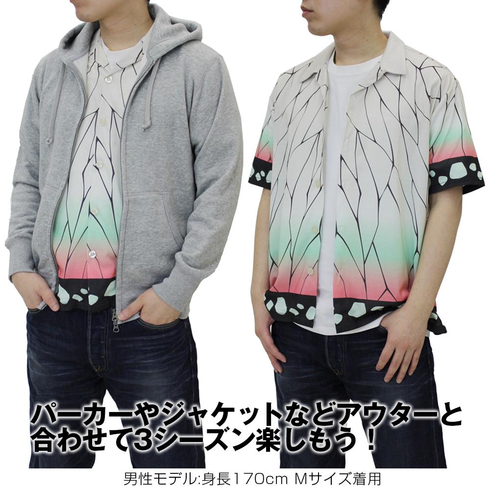 Shinobu Giyu Demon Slayer Shirt