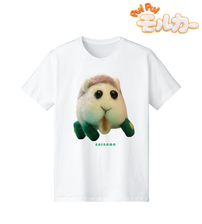 Shiromo Shirt