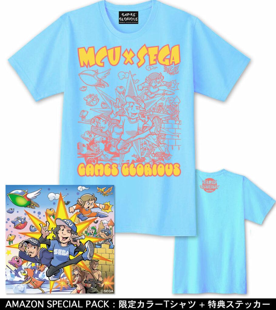 Shirt and Album