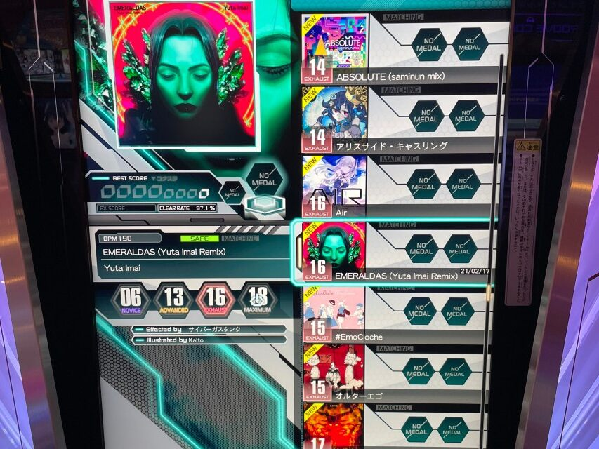 SOUND VOLTEX EXCEED GEAR Song-Select