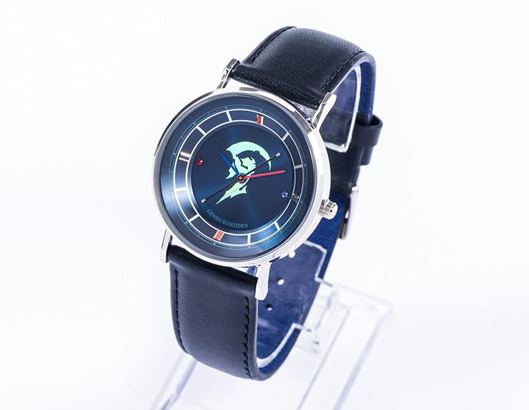 Suikoden Watch