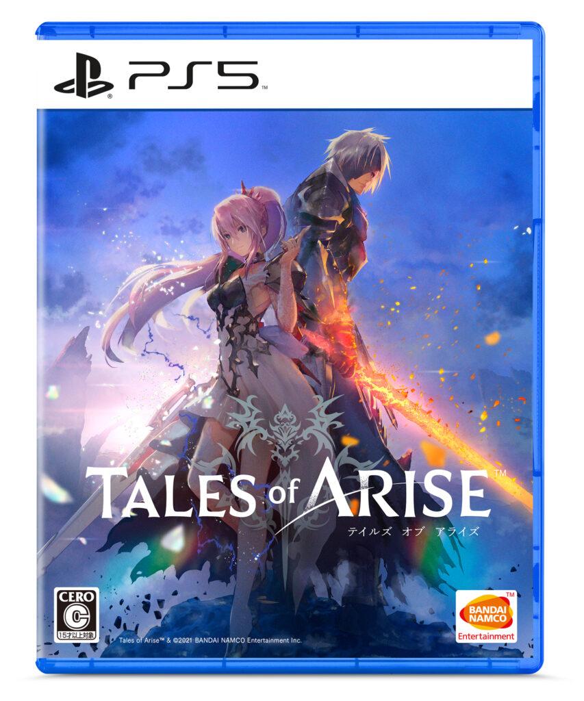 Tales PS5 Box
