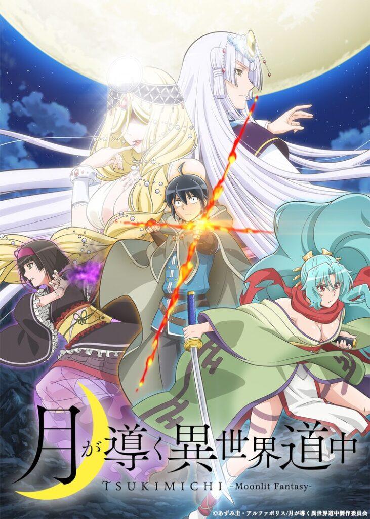 Tsukimichi -Moonlit Fantasy- Key Visual