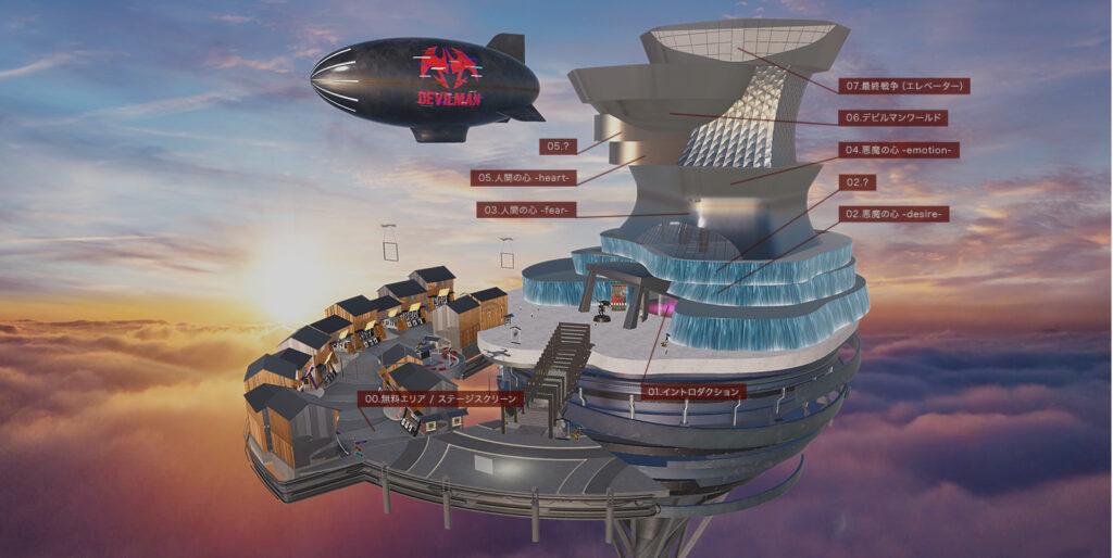 Virtual Space for Devilman Exhibition