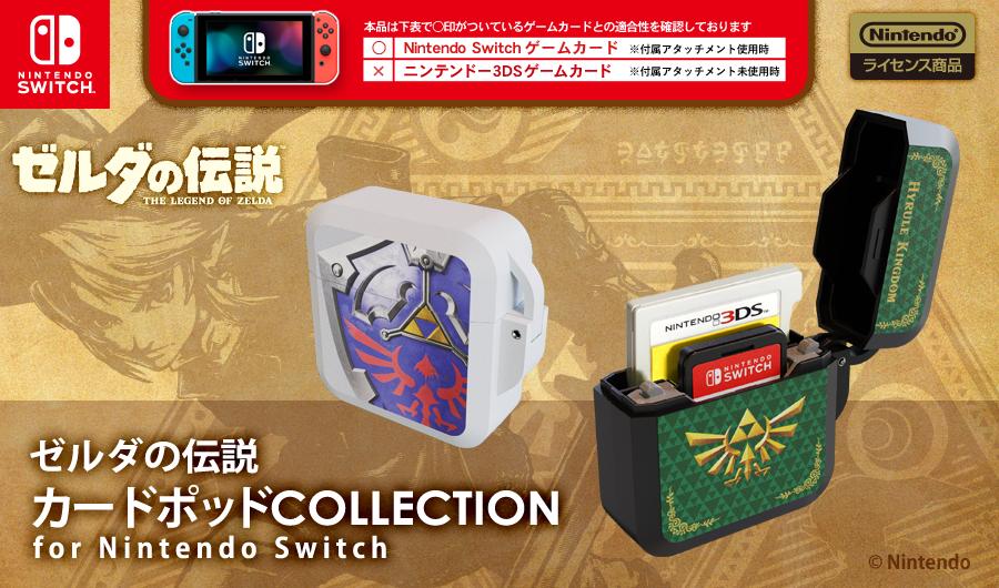 Zelda Card Case