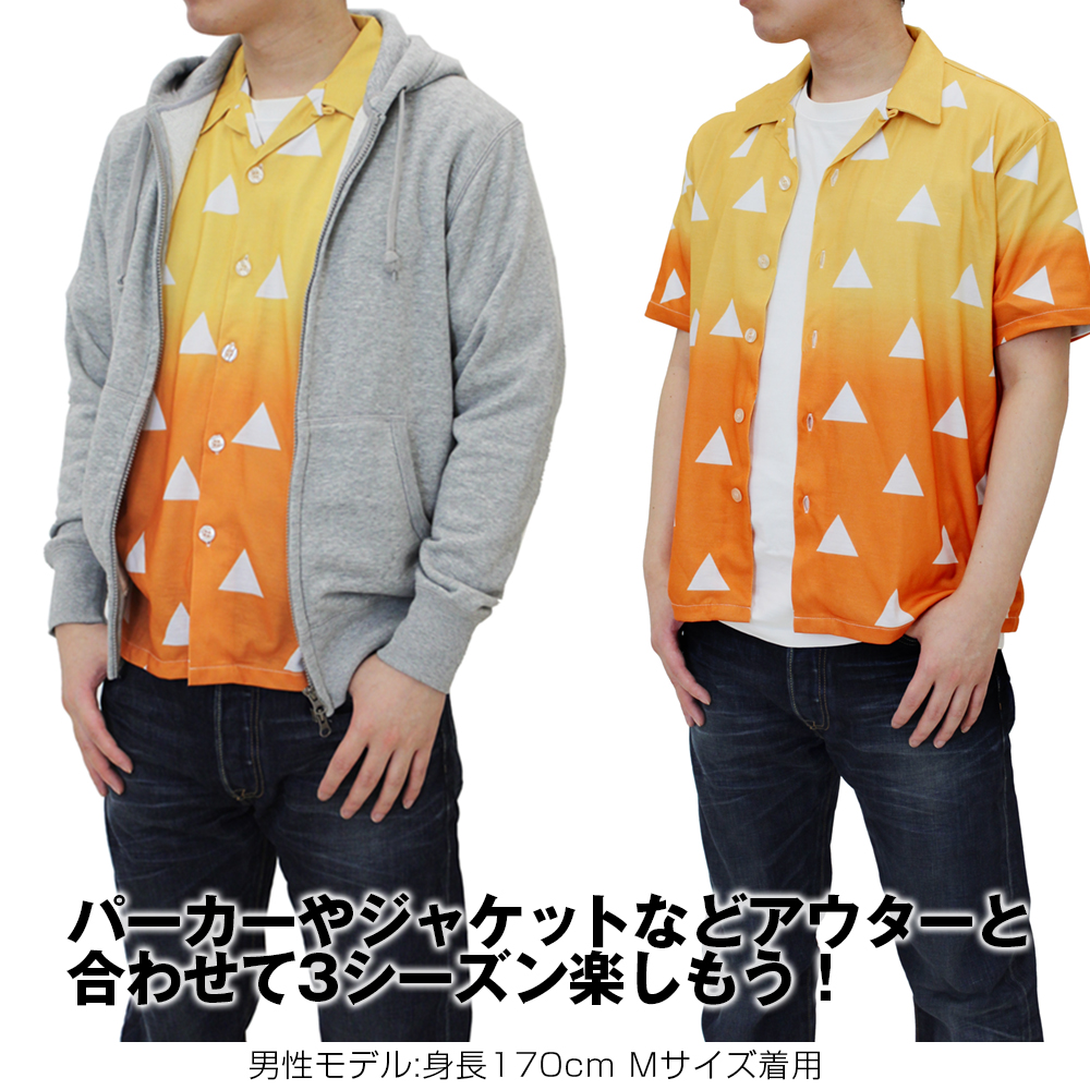 Zenitsu Giyu Demon Slayer Shirt