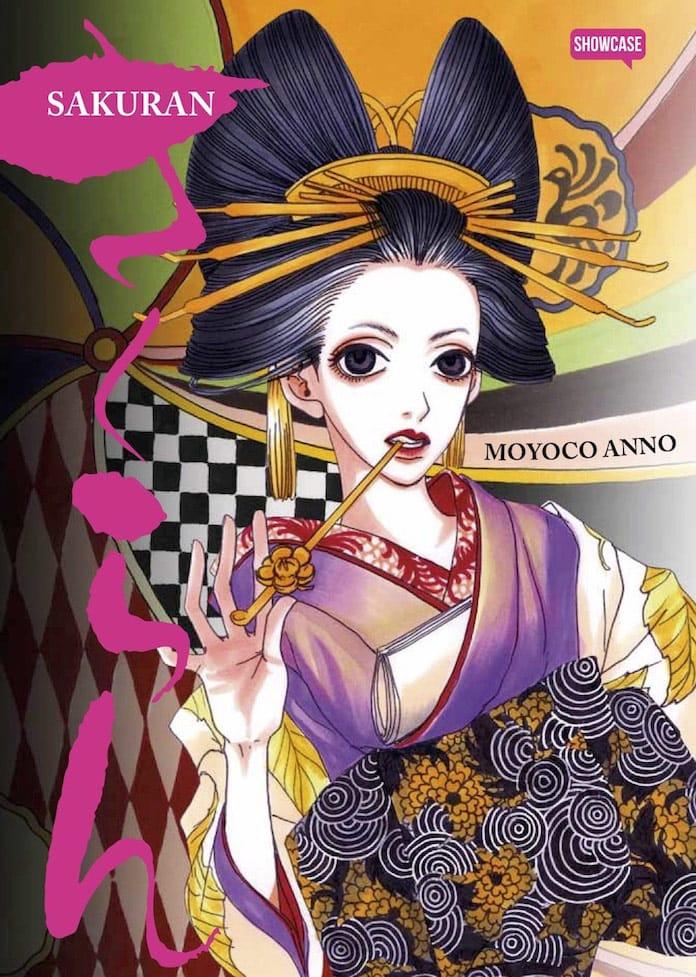 Sakuran Manga Cover