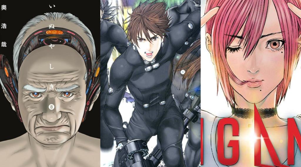 Inuyashiki, Gantz, and Gigant