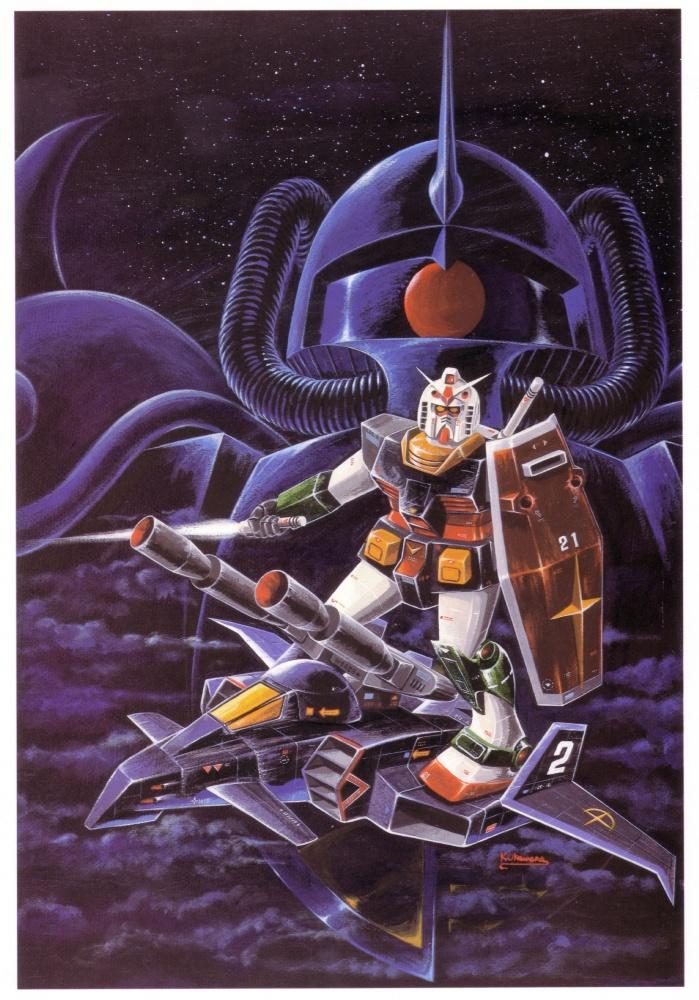Gundam Illustration