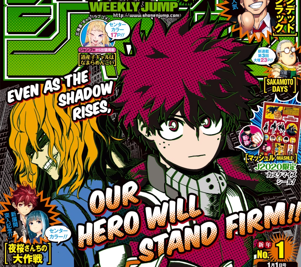 Weekly Shonen Jump issue 1 2021 cover