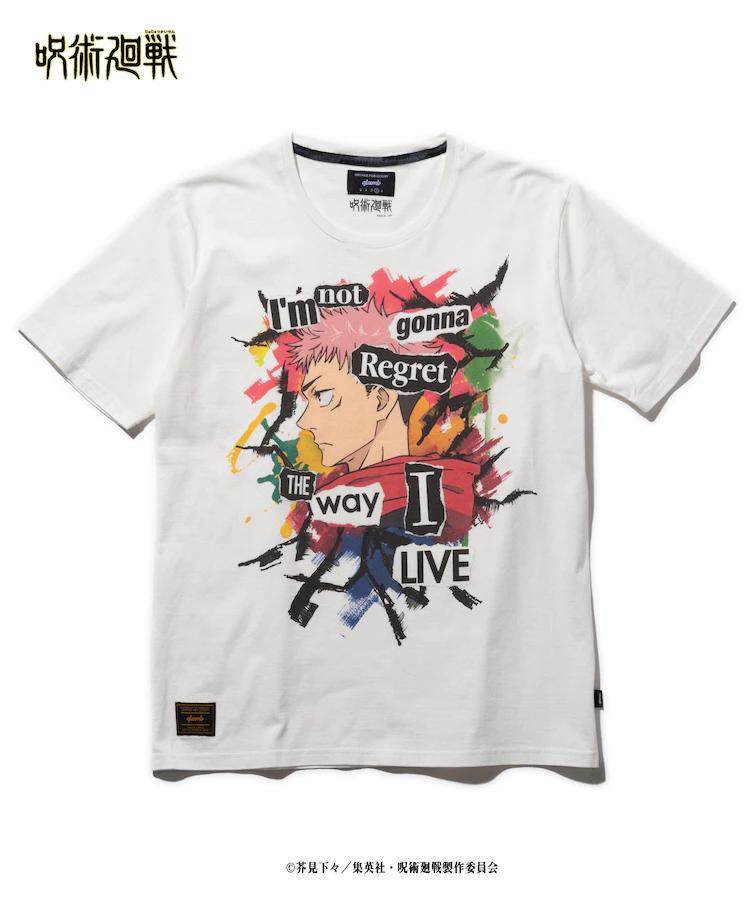 Yuji T-Shirt | Jujutsu Kaisen x glamb