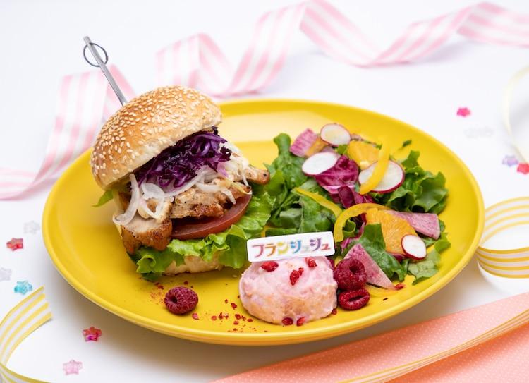 Zombieland burger
