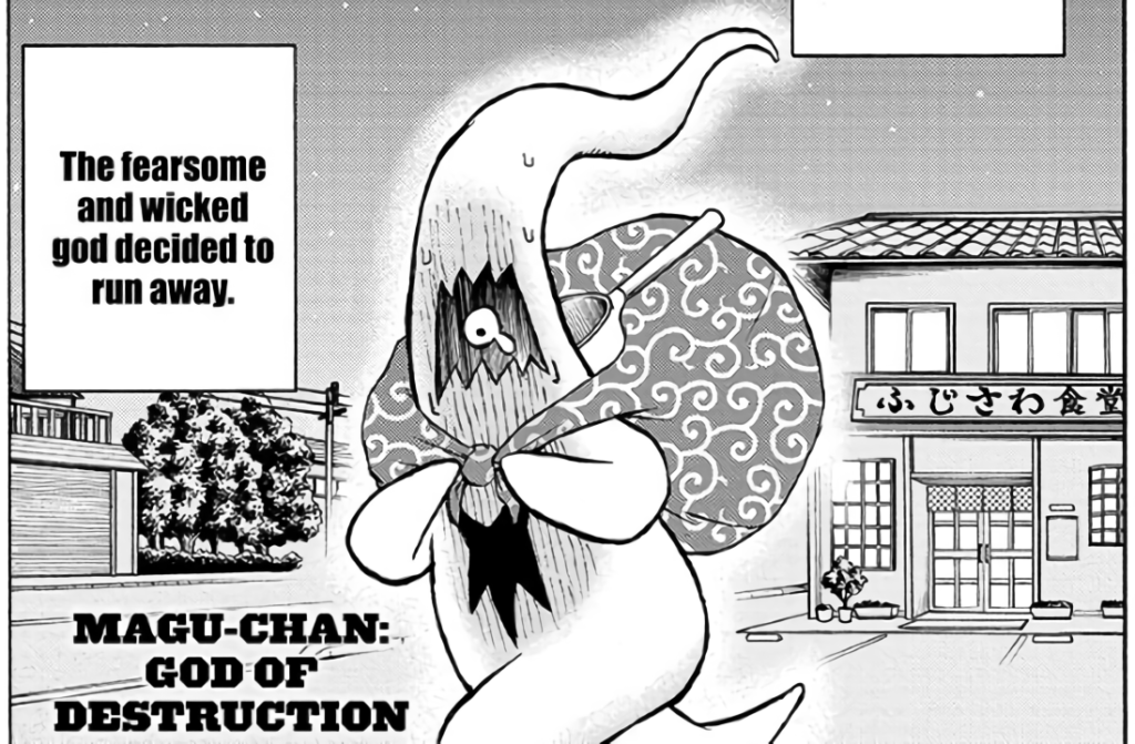 Screenshot from Magu-chan Chapter 38