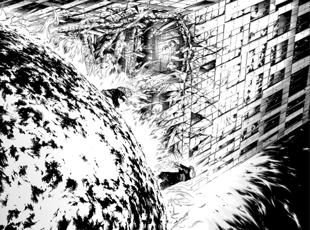 Jujutsu Kaizen manga page